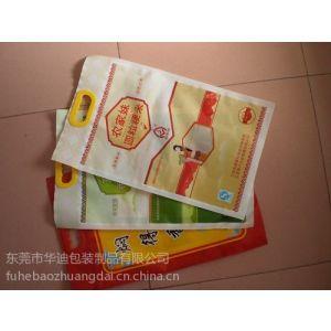 供应尼龙透明真空塑料包装袋,三边封塑料袋