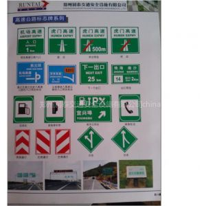 西安哪有卖公路指示标牌的,榆林道路交通标牌厂家制作安装,咸阳景区标识去哪定做好