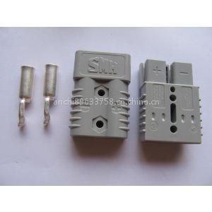 供应供应电动车充电插头、175A600V充电插头、SMH品牌叉车连接器