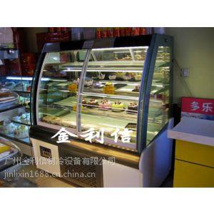 供应金利信JT1新款欧式前开门蛋糕柜