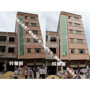供应阳西县建筑基础加固房屋倾斜顶升纠偏扶正加固公司
