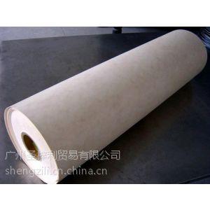 供应杜邦绝缘纸,三木绝缘纸,电源绝缘纸,绝缘材料,各种绝缘纸,杜邦纸,电子绝缘纸。