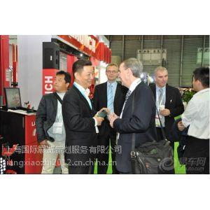 供应2014中国上海国际汽车零部件、制造设备及售后服务展览会