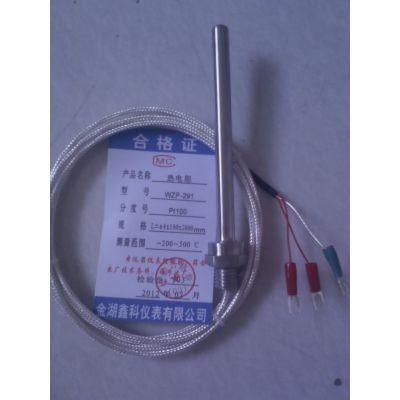 供应铠装热电阻/工业用热电偶
