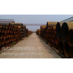 供应自来水 工程钢管 大口径螺旋钢管