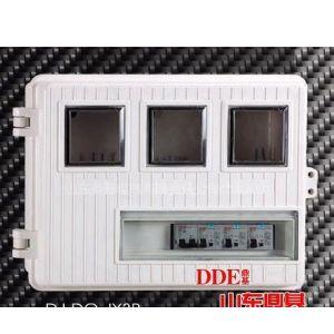 供应专业生产——单相三表位电表箱(插卡式玻璃钢电表箱DJ-DQ-JX3B)