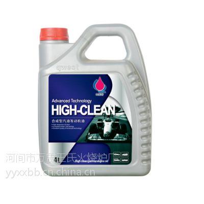 汽车发动机油 工业酒精 空调扎带