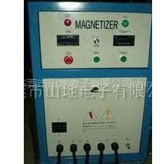 供应山地充磁机,充磁机厂家,高壓充磁機,