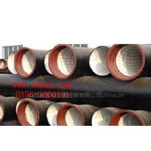 供应球墨铸铁管