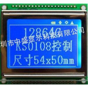 供应自动化小尺寸12864点阵液晶显示屏