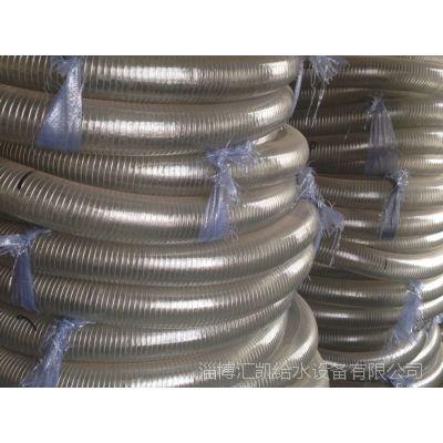 供应;防静电软管 钢丝防静电软管