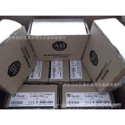 广州晟迈现货!!!供应全新原装AB罗克韦尔PLC模块1757-SRC1