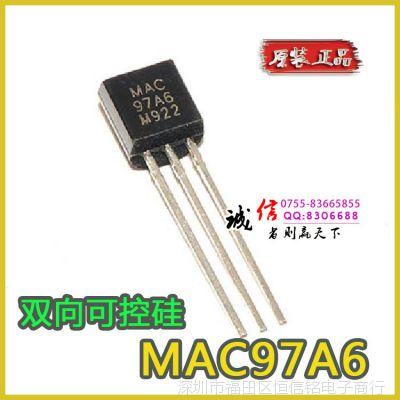 安森美ON全新原装进口MAC97A6G,TO-92 直插 双向可控硅