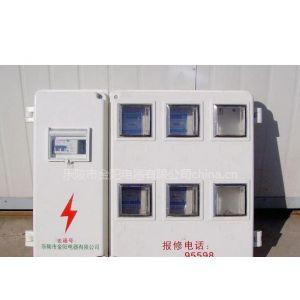 乐陵金阳专业生产预付费电表箱.预付费玻璃钢电表箱