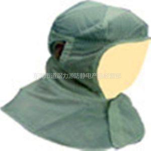 供应供应防静电披肩帽,防静电圆帽,防静电鸭舌帽,防静电厨师帽