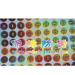 供应数码标签 电码标签 镭射贴纸