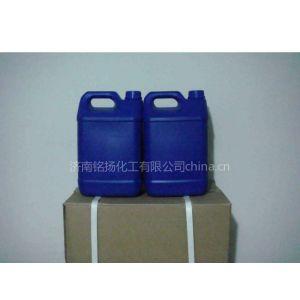 供应现货山东硅烷偶联剂KH570