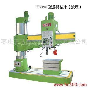 供应液压与机械摇臂钻Z3050*16 50摇臂钻床