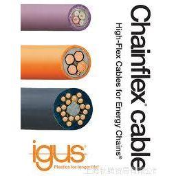 供应IGUS(易格斯)电缆