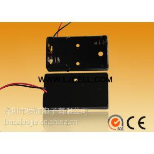 供应2节7号电池盒 电池
