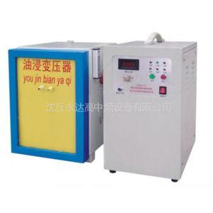 供应供应周口高频感应加热电源设备价格 周口高频焊机厂家