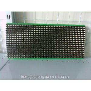 供应公交车LED线路显示屏专用led单元板