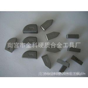 供应高硬度切刀 硬质合金刀头 焊接刀粒YD05 C304 C303