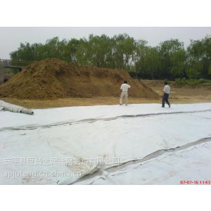 供应针刺土工布公路堤坝养护专用柔韧性强保证货真价实