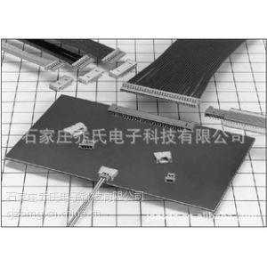 供应HRS日本广濑端子连接器 乔氏电子代理DF14-2628SCF