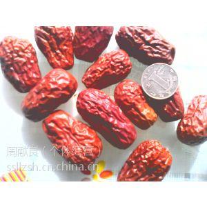 供应新疆和田大枣厂家直供超低价