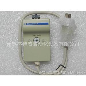 供应施耐德文本屏USB下载适配器 TSXCUSB485 USB接口编程电缆转换器