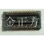 供应广赖连接器DF30FC-30DS-0.4V