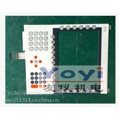 供应贝加莱4PP481.1043-75按键现货,提供贝加莱触摸屏维修