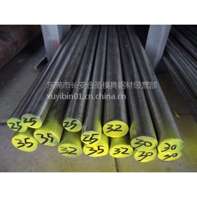 HPM38圆棒-HPM38板材
