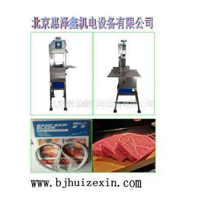 供应北京锯骨机 进口锯骨机锯条 羊蝎子切割机 锯骨机价格*厂家