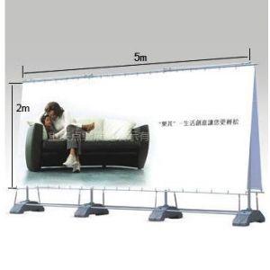 供应重庆高档A型展架,舞台背景展架,展览,写真
