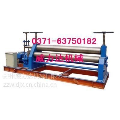 供应小型卷板机W11-12X2500操作简单/价格便宜-郑州威力达