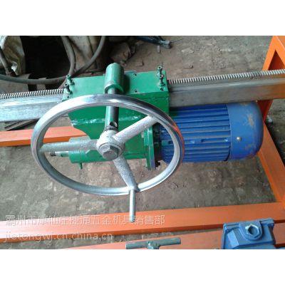 供应捷通优质220V水钻顶管机厂家—水利施工专用(JT-sm)