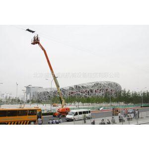 供应北京自行式高空作业车租赁