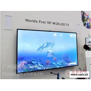 供应TCL110寸液晶电视