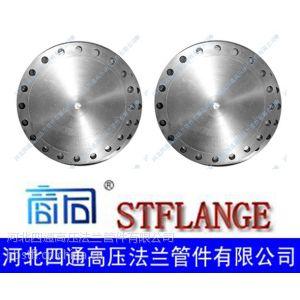 供应BL盲板法兰厂家直销HG20601-97
