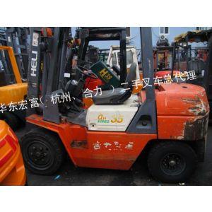 """供应二手工程车辆、二手装卸设备""""二手杭州叉车转让""""上饶二手叉车交易价格"""