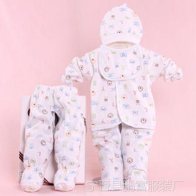 北北乐园0903 纯棉钉扣套 宝宝纯棉内衣套装婴儿内衣五件套(盒装