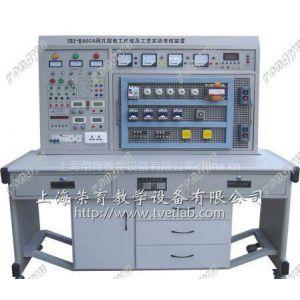 供应维修电工实训考核设备   上海荣育公司