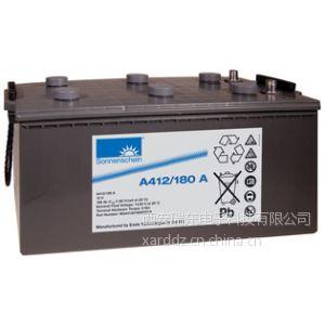 德国阳光胶体免维护蓄电池西安瑞东电子科技进口代理公司