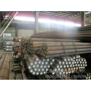 供应宝山供应20CrMnTi齿轮用钢适合用在哪些机械上面