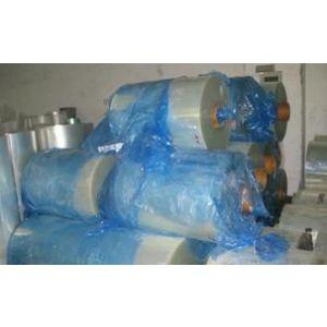 供应销售:BOPET 15-25U转移膜 PET转移膜