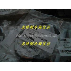 供应批发约克025 29964 000 温度传感器