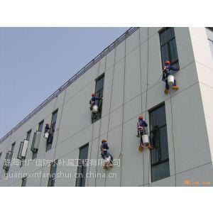 供应惠州桥东外墙窗台补漏防水清洗公司惠州桥西广信防水补漏惠州补漏公司