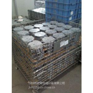 供应供应JH-C2 折叠式仓储笼